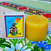 Циліндрична свічка D45-40мм з 100% бджолиного воску; Восковая свеча D45-40мм из 100% пчелиного воска, фото 1