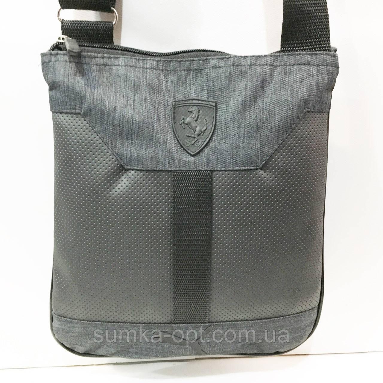 Барсетки, планшеткина плече під джинс Ferrari+Puma (темний сірий)24*26см