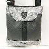 Барсетки, планшеткина плече під джинс Ferrari+Puma (темний сірий)24*26см, фото 4