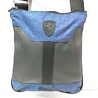Барсетки, планшеткина плече під джинс Ferrari+Puma (синій)24*26см