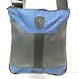 Барсетки, планшеткина плече під джинс Ferrari+Puma (темний сірий)24*26см, фото 5