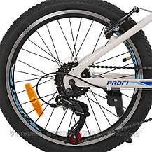 Велосипед детский PROF1 20 Д. G20VEGA A20.1 белый, фото 3