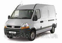 Стекло лобовое, боковое для Renault Master/Mascott (Минивен) (1997-2010)