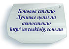 Стекло лобовое, боковое для Renault Master/Mascott (Минивен) (1997-2010), фото 3