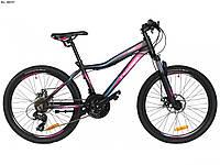 Велосипед сrosser sweet 26 дюймов