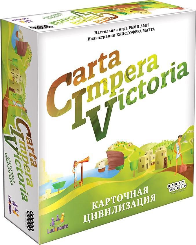 CIV. Carta Impera Victoria настольная игра