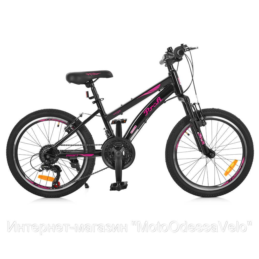 Велосипед детский PROF1 20 Д. G20VEGA A20.2 черно-розовый
