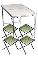 Складной пикниковый стол с четырьмя стульчиками RangerST 401
