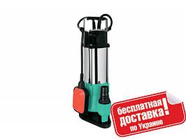 Дренажный (фекальный) насос с измельчителем (500Вт) Sturm WP97305