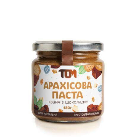 Арахісова паста 180 g кранч з шоколадом