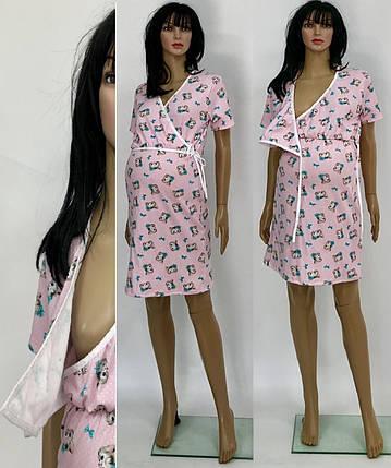 Сорочка для беременных и кормящих мам, фото 2