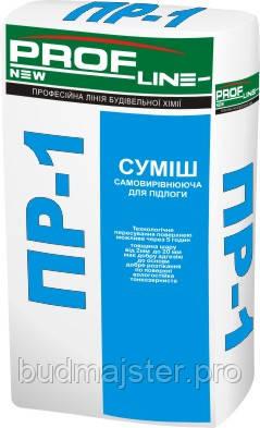 Суміш Profline для підлоги самовирівнююча ПР – 1 (2-20 мм), 25 кг