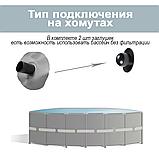 Каркасный бассейн Intex 26702, 305 x 76 см PRISM FRAME POOL, фильтр насос, фото 6