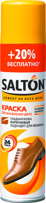 Салтон Salton Спрей краска-восстановитель для гладкой кожи коричневый, 300мл