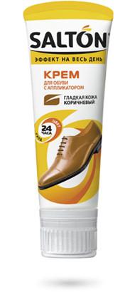 Крем для обуви в тубе Salton коричневый с губкой 75 мл