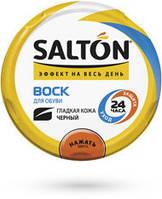 Воск для обуви Салтон Salton (черный) 75мл