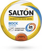 Воск для обуви Салтон Salton (бесцветный) 75 мл