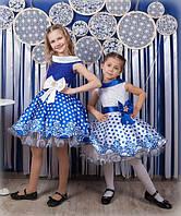 Бальні сукні
