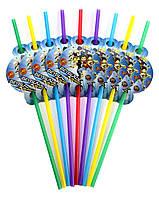"""Коктейльные трубочки """"Бейблейд """". Размер: 250мм. Диаметр: 5мм. В упак: 10 шт."""