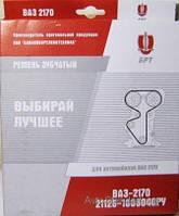 Ремень ГРМ ВАЗ 2170 БРТИ