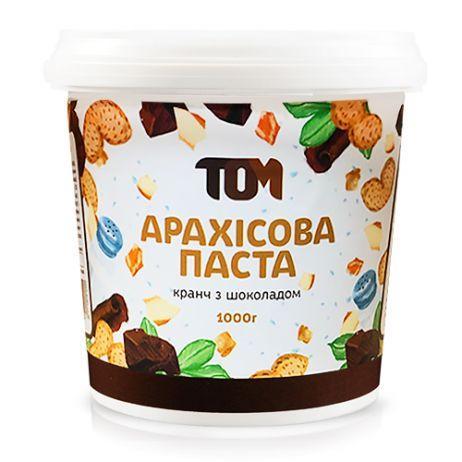 Арахісова паста 1 kg кранч з шоколадом