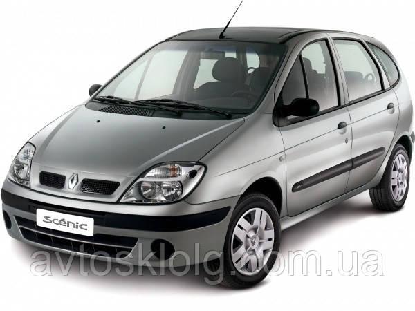 Стекло лобовое для Renault Scenic (Минивен) (1996-2003)