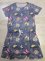 Сукня для дівчаток Sincere оптом, 116-146 рр.