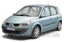 Стекло лобовое, заднее, боковые для Renault Scenic (Минивен) (2003-2009)