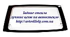Стекло лобовое, заднее, боковые для Renault Scenic (Минивен) (2003-2009), фото 4