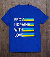 Патріотична Футболка Love Ukraine, фото 1