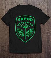 Футболка Укроп, фото 1