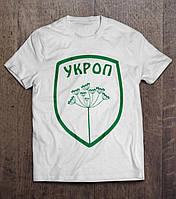 Патріотична Футболка Укроп, фото 1