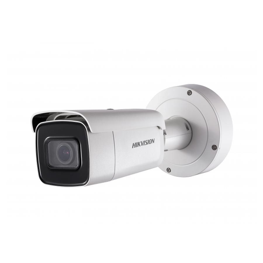 IP-камера видеонаблюдения HIKVISION DS-2CD2643G0-IZS (2.8-12 мм)