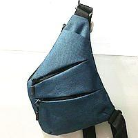 Барсетки на одне плече без накатки (синій)21*30см