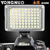 Накамерный видео свет (Осветлитель) Yongnuo YN-0906 II