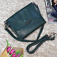 Женская маленькая сумка изумруд натуральная кожа, фото 1