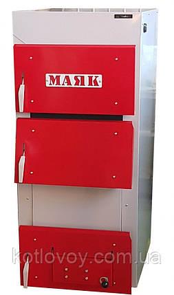 Твёрдотопливный котёл длительного горения Маяк STANDARD PLUS, фото 2