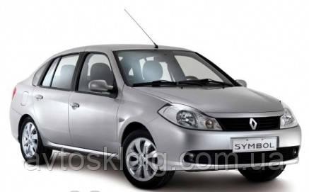 Стекло лобовое, заднее, боковые для Renault Symbol/Thalia (Седан) (2008-2012)
