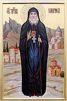 Икона. Преподобный Гавриил (Ургебадзе) (малая)