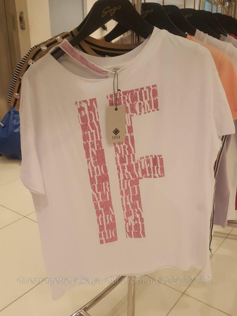 Купить женскую одежду фирмы SOGO оптом Украина