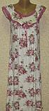 Ночная рубашка женская, бамбук, фото 2