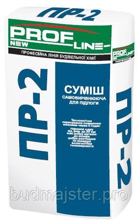Суміш Profline для підлоги самовирівнююча ПР – 2 (3-30 мм), 25 кг