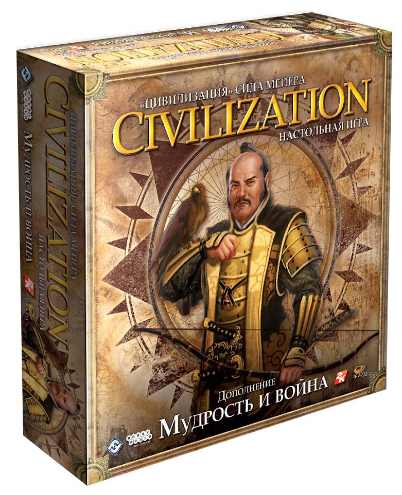 Цивилизация Сида Мейера: Мудрость и Война настольная игра