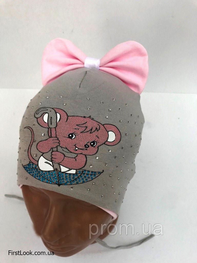 Детская трикотажная шапка на девочку на завязках (1-2 года)