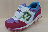 Детские кроссовки на девочку, модная стильная спортивная обувь тм JG р.27