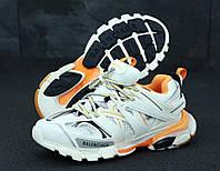 Кроссовки мужские Balenciaga Track в стиле Баленсиага Трек, натуральная кожа, текстиль код KD-11796. Белые