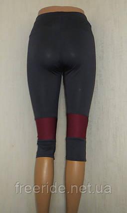 Капри тренировочные, беговые Crivit (S) спортивные бриджи, фото 2