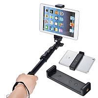 Держатель для смартфона и планшета под штатив, холдер для телефона и планшета под штатив. (11,2-14,2 см.)