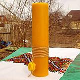 Цилиндрическая восковая свеча D70-300мм из натурального пчелиного воска, фото 3