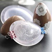 3D форма для создания шоколадных яиц